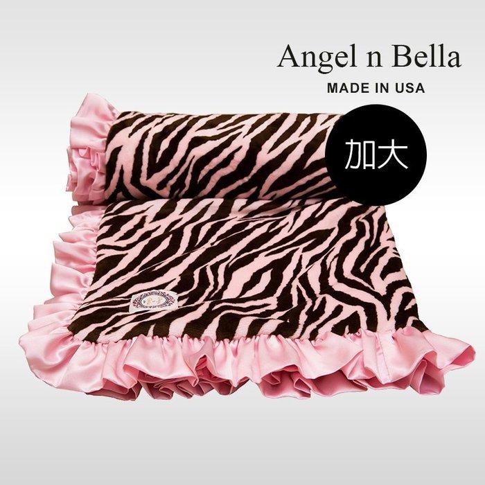 ☆°Angel n Bella.╯☆°【美國製】頂級時尚動物紋/玫瑰花苞 加大成人毯-粉紅斑馬(生日禮)