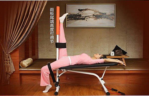 [奇寧寶雅虎館]290081-02 多功可調角度拉筋椅 (輕便型) / 拉筋凳 拉筋板 拉筋器 健腹器