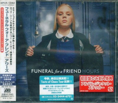 (甲上唱片) Funeral For A Friend - HOURS  - 日盤+1BONUS