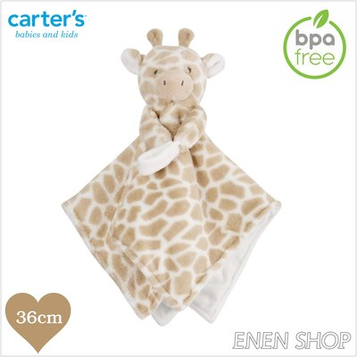 『Enen Shop』@Carters 甜蜜長頸鹿款baby安撫毛巾 #67867|one size 新生兒/彌月禮
