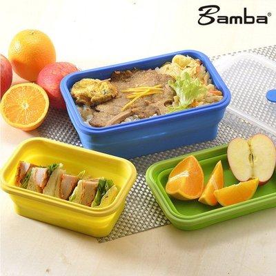 買一組送一個折疊保鮮盒Bamba 神摺疊矽膠保鮮盒 便當盒 長方形 三件組 食用級矽膠  SGS 檢驗通過