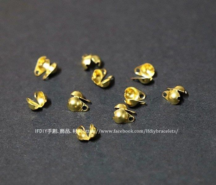 飾品 配件 F383 黃銅雙頭夾扣 10入/組 連接 吊飾 連結 DIY 手創 手工藝 手鍊 項鍊 蠟線 編織 金工