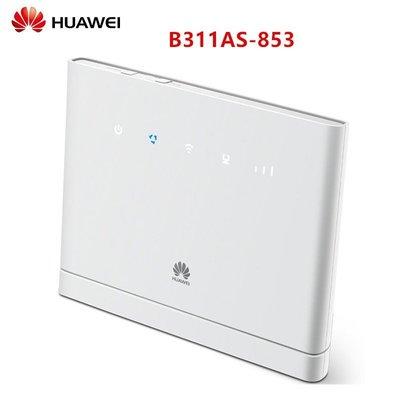 【送天線+轉接卡】華為B311As-853 4G Wifi分享器無線網卡路由器另售B311 b310 b315 B715