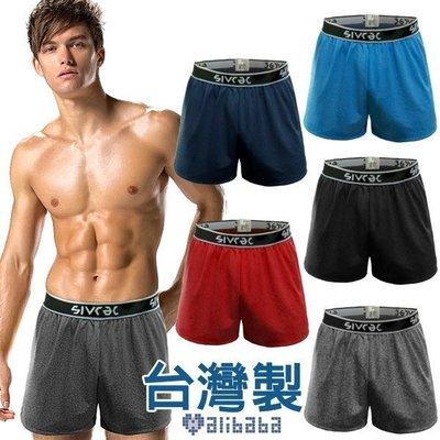 [eShop] 台灣製[CK-27] 排汗透氣 寬版緹花帶平口褲 男內褲四角內褲 排汗內褲 寬版內褲