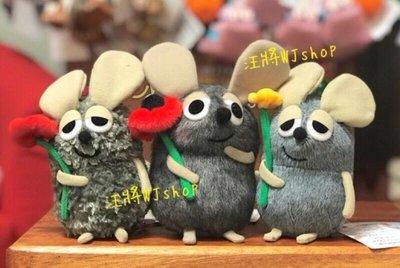 ☆汪將☆日本正版 紅花鼠 田鼠阿佛 LEO LIONNI'S FRIENDS 絨毛布偶 S號 全灰 紅花 黃花 腮紅