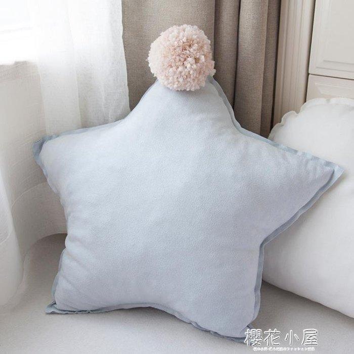 創意星星抱枕北歐沙發床靠枕鹿皮絨辦公室午睡枕頭