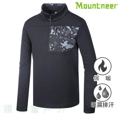 山林MOUNTNEER 男款針織保暖上衣 32P21 黑灰色 刷毛衣 保暖衣 中層衣 運動上衣 OUTDOOR NICE