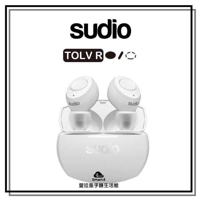 【台中愛拉風 X Sudio】白色 瑞典設計 真無線藍牙5.0耳機TOLV R 網美專用 可搭配門號使用