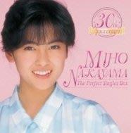 中山美穗 30th Anniversary THE PERFECT SINGLES BOX (40CD+DVD) 全新