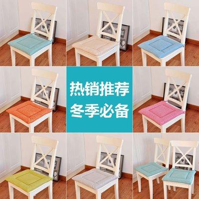 奇奇店-秋冬加厚椅墊椅子簡約坐墊學生餐...