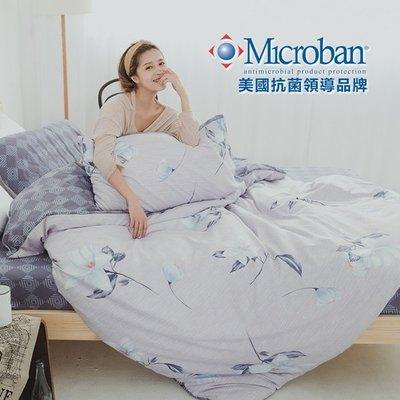 #L-MAB09#國際級美國知名抗菌技術6x6.2尺雙人加大薄床包舖棉兩用被套四件組【小日常寢居】鋪棉/台灣製