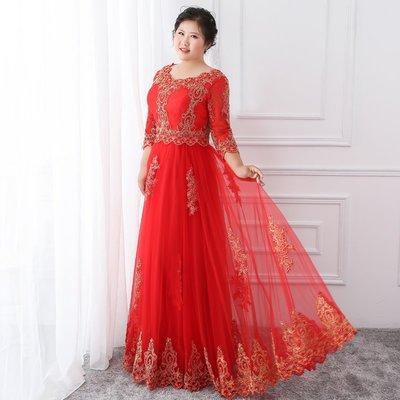 212超大碼禮服  2XL-5XL可量身訂製遮腹中腰顯瘦蕾絲 A字裙晚禮服中長款禮服聚酯纖維紅色