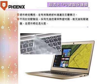 『PHOENIX』ACER Swift 3 SF314-55 專用 超透光 非矽膠 鍵盤保護膜 鍵盤膜