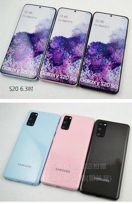 GooMea模型精仿Samsung三星Galaxy S20 6.3吋樣品假機包膜dummy拍戲道具仿真仿製上繳摔機