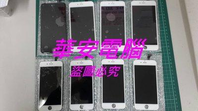APPLE iPhone 6 iPhone6 plus i6+ 原廠鏡面玻璃更換 LCD面板破裂更換 液晶螢幕 故障維修