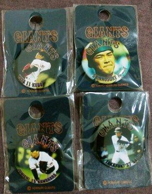 Yomiuri Giants讀賣日本巨人隊棒球隊棒球員別針10號阿部11號久保15號河原37號齊藤四款1套收藏出清品