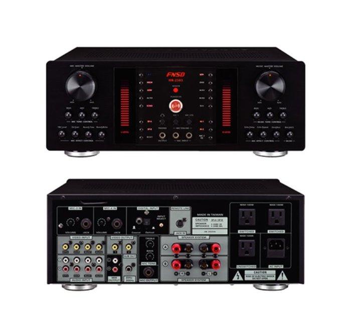 【昌明視聽】華成 FNSD A450 多用途混音擴大機 卡拉OK歌唱 數位迴音 450瓦+450瓦輸出 歡迎議價