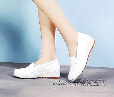 護士鞋白色夏季新款女鞋坡跟平底防滑韓版醫院透氣防臭軟底小白鞋-欣雅居