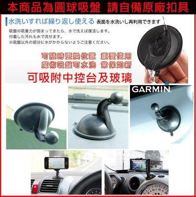 Garmin nuvi DriveSmart51 DriveSmart61中控台吸盤支架儀表板吸盤底座