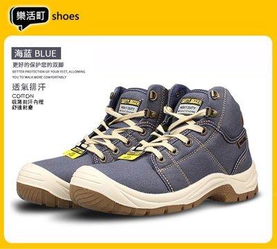 【樂活町】現貨 比利時品牌 Safety Jogger 鋼頭安全鞋 防穿刺 工作鞋 透氣尼龍 海軍藍 有大尺寸