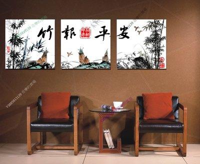 【60*60cm】【厚2.5cm】竹報平安-無框畫裝飾畫版畫客廳簡約家居餐廳臥室牆壁【280101_403】(1套價格)