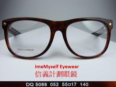 ImeMyself DSQUARED2 DQ5088 Rx prescription frames eyeglasses