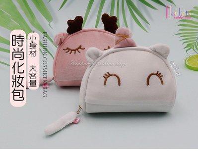 ☆[Hankaro]☆流行可愛表情動物造型粉嫩化妝包