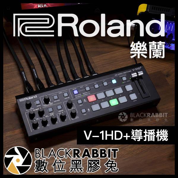 數位黑膠兔【 Roland 樂蘭 V-1HD+ 導播機 】 直播 轉播 電競 畫面切換 youtuber 混音器 視訊