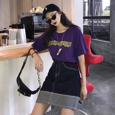 2018新款夏季撞色高腰顯瘦a字裙韓版牛仔短裙 半身裙學生女潮