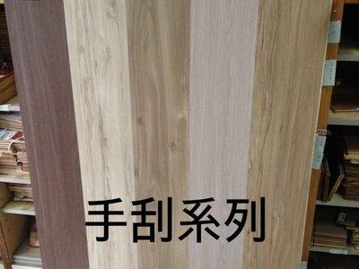 手刮浮雕超耐磨木地板2000元施工到好(直鋪施工/限5坪以上)/賣場最低價位木地板施工!