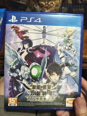 PS4 加速世界 VS 刀劍神域 千年的黃昏 中文版