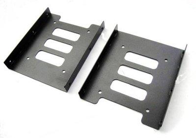 2.5吋 硬碟 SSD 轉 3.5吋 轉接架 固定架 金屬支架