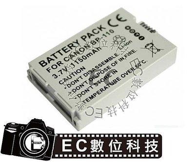 【EC數位】 FUJI F30 F31 X100 X100S W1 X-S1 專用 NP-95 NP95 高容量防爆電池 XS1 &
