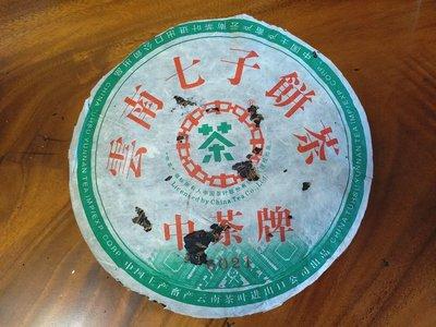 2006年中茶6021青餅^^直購價450
