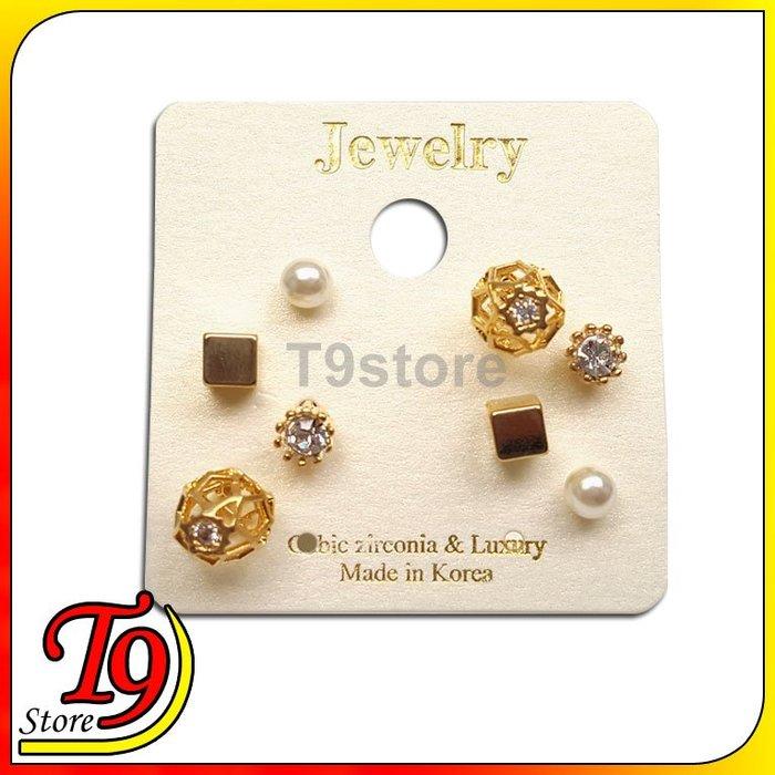 【T9store】韓國製 立體球型組合鋼針耳環