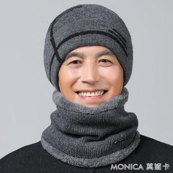 毛帽 羊毛帽子中老年男士帽冬季護耳保暖毛線帽加絨加厚針織老人爸爸帽