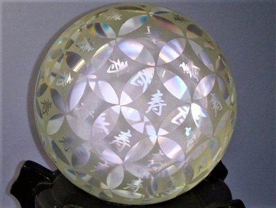 @居士林@百壽字-萬壽無疆-雷射水晶球.尺寸:直徑寬10公分.重量1.45公斤-鎮宅擺件