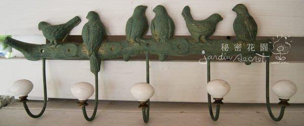 小鳥掛勾--法式鄉村仿舊鑄鐵小鳥五掛鉤/掛飾--秘密花園