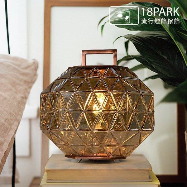 【18Park 】菱格造型 Night stone [ 夜印石檯燈 ]