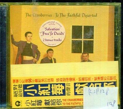 *真音樂* THE CRANBERRIES / TO THE FAITHFUL DEPARTED 二手 K29128