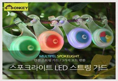 【Monkey CAMP】LED營繩燈 營釘燈 露營燈 掛燈 青蛙燈 自行車燈 警示燈 帳篷 ~ 12顆送收納袋