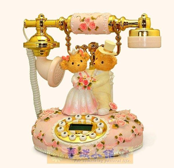 357 華城小鋪**超取當日出貨** 古董 家用 田園 鄉村 復古電話 有線 來電顯示 造型  婚禮泰迪熊精品電話