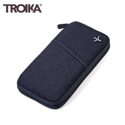 又敗家@德國TROIKA防感應護照包防感應錢包TRV20/GY(深灰)防盜卡包防盜刷錢包防RFID-NFC側錄多功能護照包隨身包設計包隨身攜帶包信用卡收納包卡包
