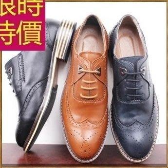 男真皮皮鞋(零碼賠售出清、恕不退換)-簡約經典流行牛津鞋58x3[獨家進口][米蘭精品]
