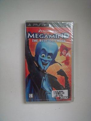 全新PSP 麥克邁 超能壞蛋 英文版 Megamind