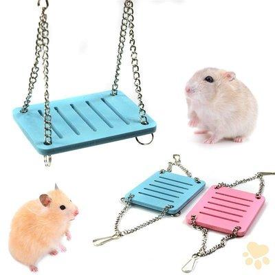 #現貨 倉鼠鞦韆玩具 倉鼠鞦韆 整理箱 倉鼠 整理箱 改造籠 壓克力籠鞦韆玩具 鐵籠鞦韆玩具