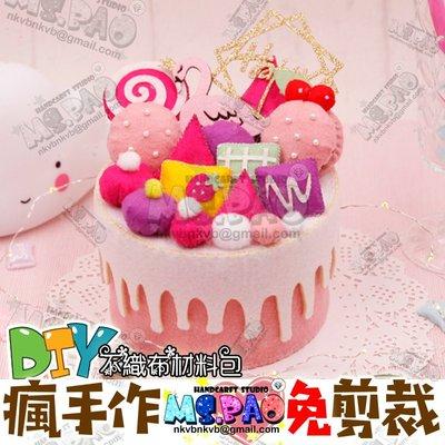 糖糖蛋糕圓形桌上收納盒禮物盒奶油蛋糕置...