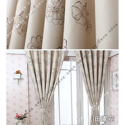 溫飾效應-單片.寬100*高130cm  1片249元成品遮光窗簾多種尺寸 超值遮光窗簾-可穿管.可使用軌道