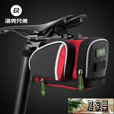 自行車尾包山地公路車鞍座包防潑水可擴展後座包單車配件 【居家樂】