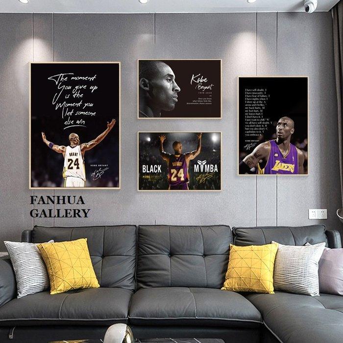 C - R - A - Z - Y - T - O - W - N KOBE科比紀念組合畫NBA球衣裝飾掛畫臥室籃球版畫